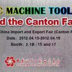 canton fair2